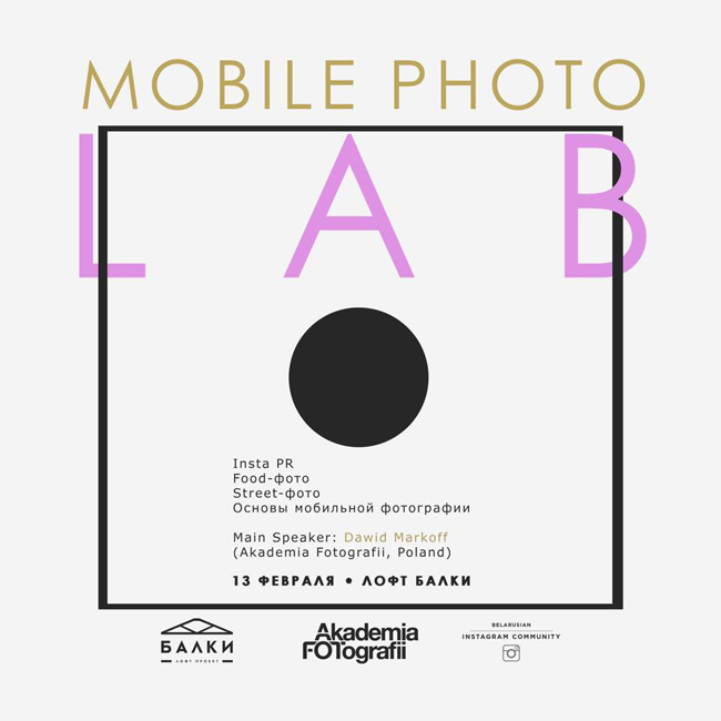 Mobile Photo Lab Belarus Minsk by Dawid Markoff